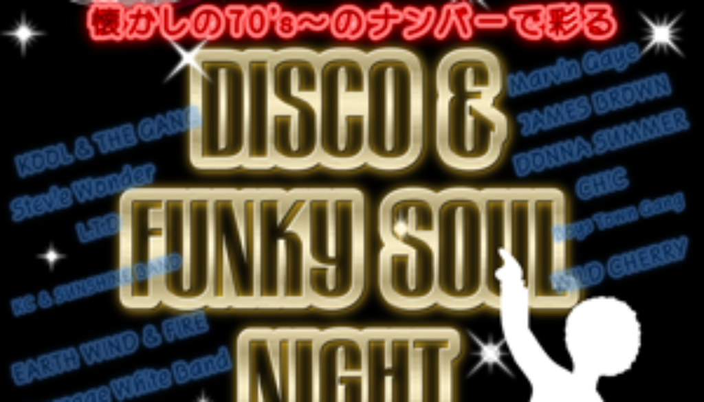 8_2disco.png